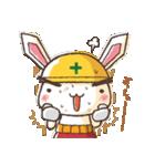 全力ウサギ公式スタンプ①(個別スタンプ:01)