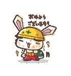 全力ウサギ公式スタンプ①(個別スタンプ:02)