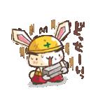 全力ウサギ公式スタンプ①(個別スタンプ:03)