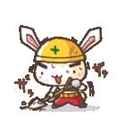 全力ウサギ公式スタンプ①(個別スタンプ:04)