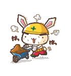全力ウサギ公式スタンプ①(個別スタンプ:05)
