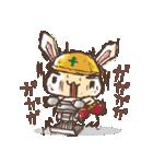 全力ウサギ公式スタンプ①(個別スタンプ:06)