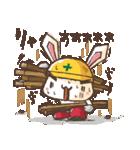 全力ウサギ公式スタンプ①(個別スタンプ:07)