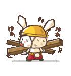 全力ウサギ公式スタンプ①(個別スタンプ:08)