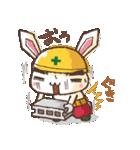 全力ウサギ公式スタンプ①(個別スタンプ:09)