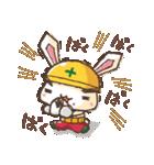 全力ウサギ公式スタンプ①(個別スタンプ:10)