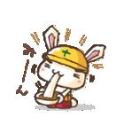 全力ウサギ公式スタンプ①(個別スタンプ:11)