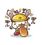 全力ウサギ公式スタンプ①(個別スタンプ:12)