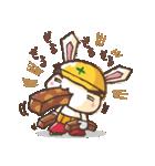 全力ウサギ公式スタンプ①(個別スタンプ:13)
