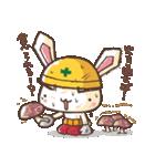 全力ウサギ公式スタンプ①(個別スタンプ:14)