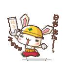 全力ウサギ公式スタンプ①(個別スタンプ:15)