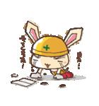 全力ウサギ公式スタンプ①(個別スタンプ:16)