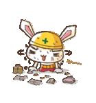 全力ウサギ公式スタンプ①(個別スタンプ:17)