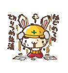 全力ウサギ公式スタンプ①(個別スタンプ:18)