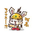全力ウサギ公式スタンプ①(個別スタンプ:19)