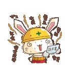 全力ウサギ公式スタンプ①(個別スタンプ:20)
