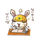 全力ウサギ公式スタンプ①(個別スタンプ:21)