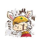全力ウサギ公式スタンプ①(個別スタンプ:22)