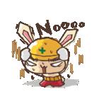 全力ウサギ公式スタンプ①(個別スタンプ:23)