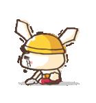 全力ウサギ公式スタンプ①(個別スタンプ:24)