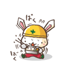 全力ウサギ公式スタンプ①(個別スタンプ:26)