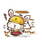 全力ウサギ公式スタンプ①(個別スタンプ:29)