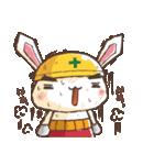 全力ウサギ公式スタンプ①(個別スタンプ:31)