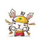 全力ウサギ公式スタンプ①(個別スタンプ:32)