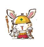 全力ウサギ公式スタンプ①(個別スタンプ:33)