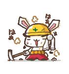 全力ウサギ公式スタンプ①(個別スタンプ:34)