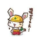 全力ウサギ公式スタンプ①(個別スタンプ:35)
