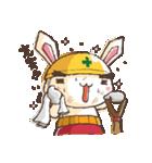 全力ウサギ公式スタンプ①(個別スタンプ:36)