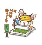 全力ウサギ公式スタンプ①(個別スタンプ:39)