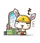 全力ウサギ公式スタンプ①(個別スタンプ:40)