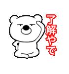 主婦が作った ブサイクくま関西弁9(個別スタンプ:05)