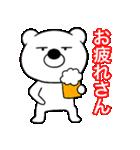 主婦が作った ブサイクくま関西弁9(個別スタンプ:08)
