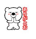 主婦が作った ブサイクくま関西弁9(個別スタンプ:09)