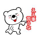 主婦が作った ブサイクくま関西弁9(個別スタンプ:27)