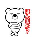 主婦が作った ブサイクくま関西弁9(個別スタンプ:30)