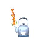 やかんちゃん2(個別スタンプ:4)