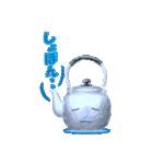 やかんちゃん2(個別スタンプ:11)