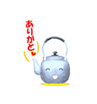 やかんちゃん2(個別スタンプ:12)