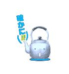 やかんちゃん2(個別スタンプ:13)
