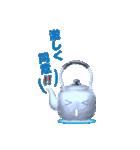 やかんちゃん2(個別スタンプ:15)