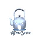 やかんちゃん2(個別スタンプ:16)