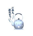 やかんちゃん2(個別スタンプ:19)