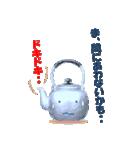 やかんちゃん2(個別スタンプ:20)