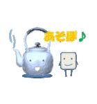 やかんちゃん2(個別スタンプ:22)