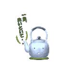 やかんちゃん2(個別スタンプ:23)