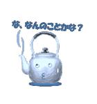 やかんちゃん2(個別スタンプ:24)